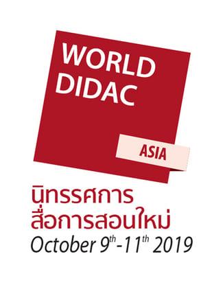 2019-WDD-show-logo