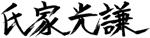 company_name01