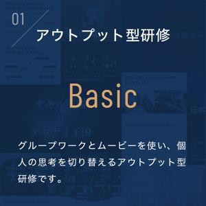 service01_03