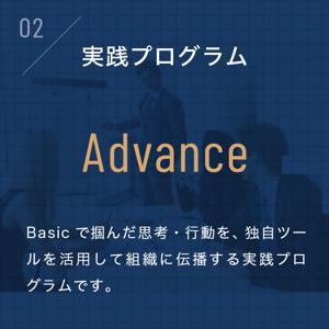 service02_03
