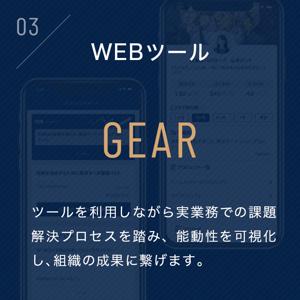 service03_03