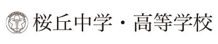 sakuragaoka_h