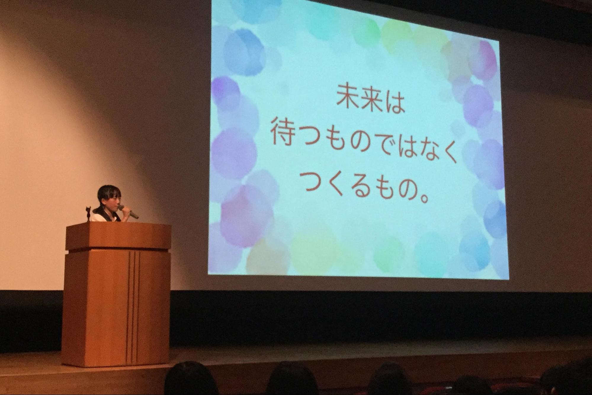 三田学園中学・高等学校