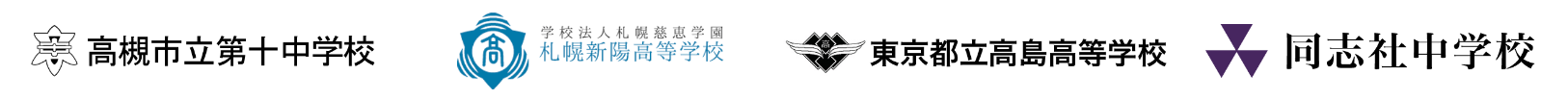logolist